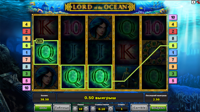 Игровой интерфейс Lord Of The Ocean 9