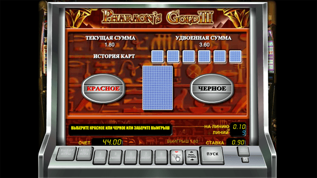 Бонусная игра Pharaoh's Gold III 7