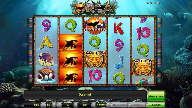 Бонусная игра Orca 4