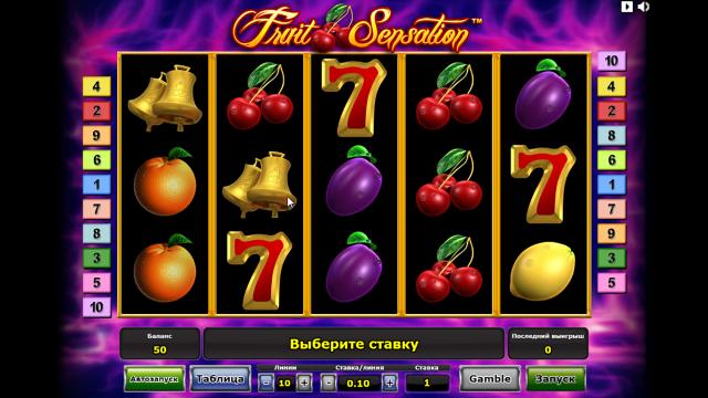 Бонусная игра Fruit Sensation 1