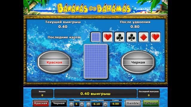Бонусная игра Bananas Go Bahamas 4