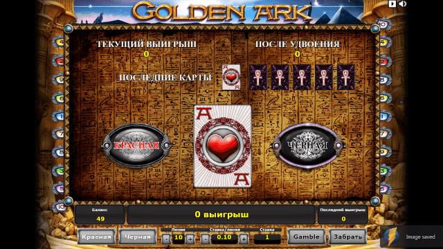 Характеристики слота Golden Ark 4