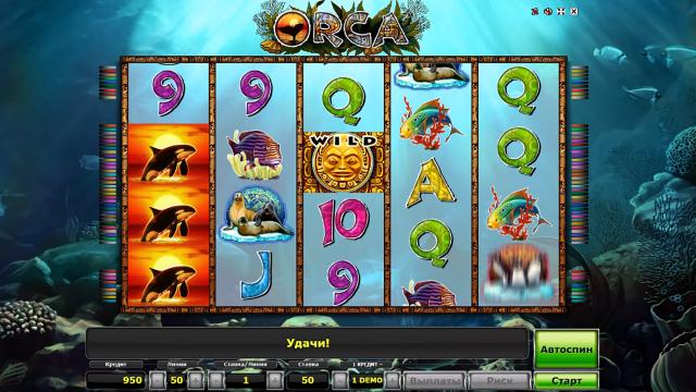 Бонусная игра Orca 3