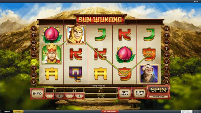 Игровой интерфейс Sun Wukong 9