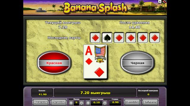 Бонусная игра Banana Splash 9
