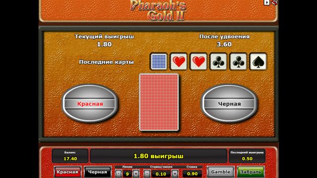 Игровой интерфейс Pharaoh's Gold II 9