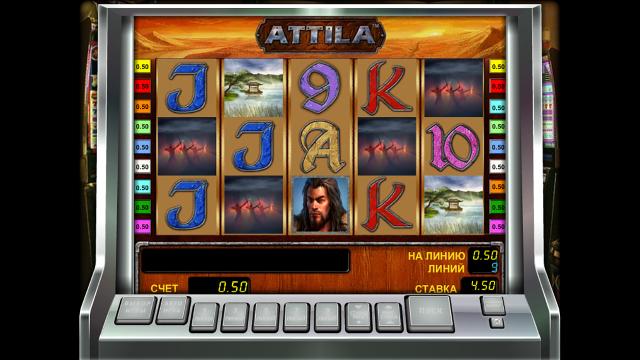Игровой интерфейс Attila 5
