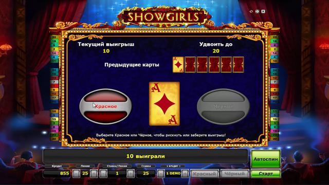 Характеристики слота Showgirls 8