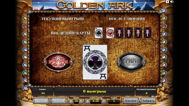 Игровой интерфейс Golden Ark 6