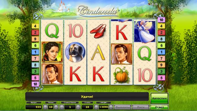 Игровой интерфейс Cindereela 7