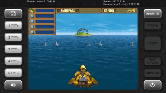 Бонусная игра Island 9