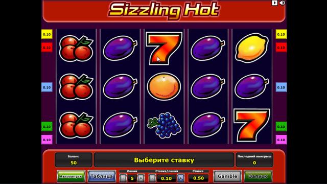 Бонусная игра Sizzling Hot 10