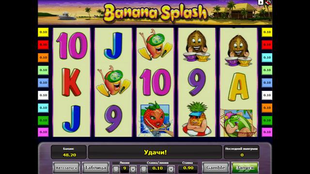 Бонусная игра Banana Splash 3