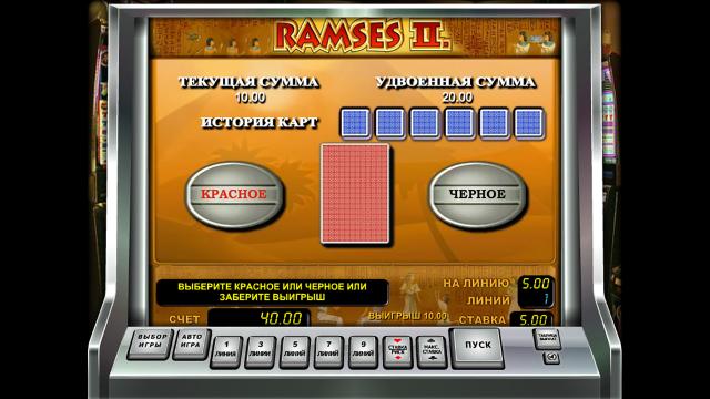 Игровой интерфейс Ramses II 7