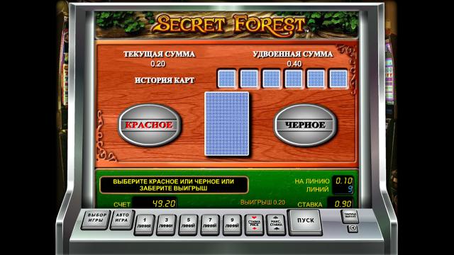 Игровой интерфейс Secret Forest 7