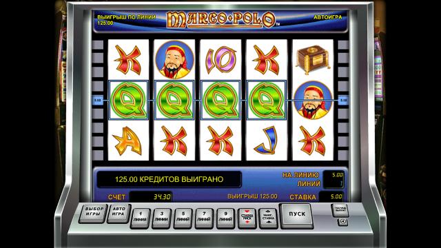 Бонусная игра Marco Polo 5