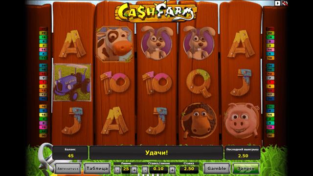 Игровой интерфейс Cash Farm 6