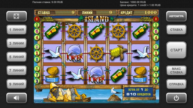 Игровой интерфейс Island 1