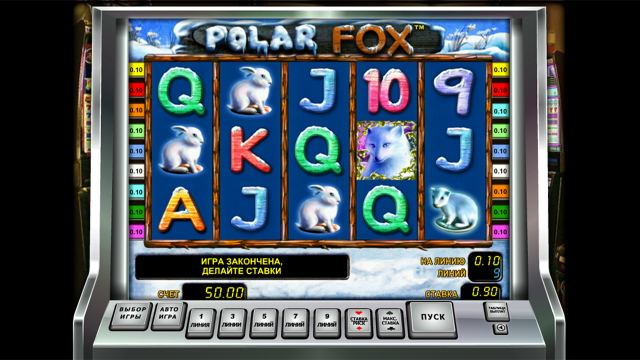 Характеристики слота Silver Fox 1