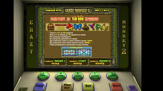 Игровой интерфейс Crazy Monkey 2 1