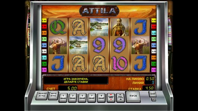 Бонусная игра Attila 4