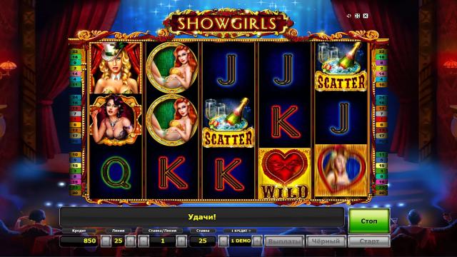 Бонусная игра Showgirls 9