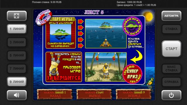 Игровой интерфейс Island 6