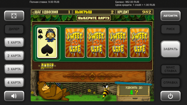 Бонусная игра Sweet Life 2 3