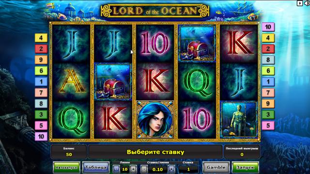 Бонусная игра Lord Of The Ocean 1