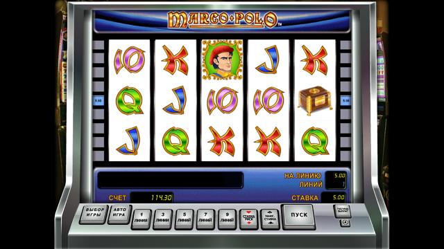 Игровой интерфейс Marco Polo 8