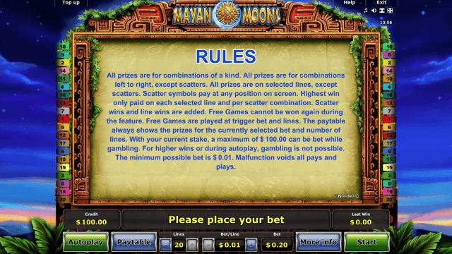 Бонусная игра Mayan Moons 5