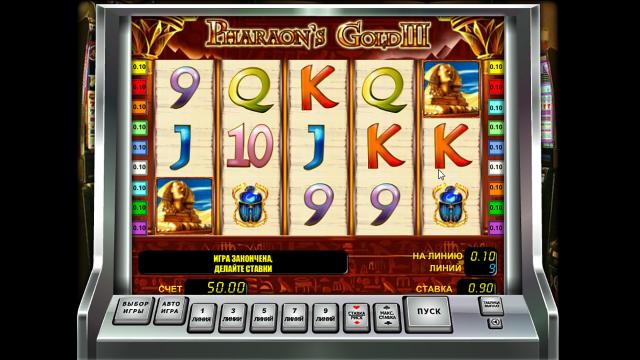 Бонусная игра Pharaoh's Gold III 1