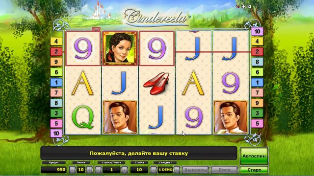 Игровой интерфейс Cindereela 6