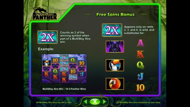 Игровой интерфейс Prowling Panther 8