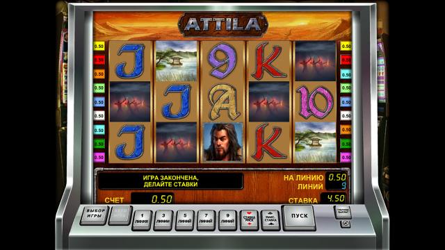 Игровой интерфейс Attila 8