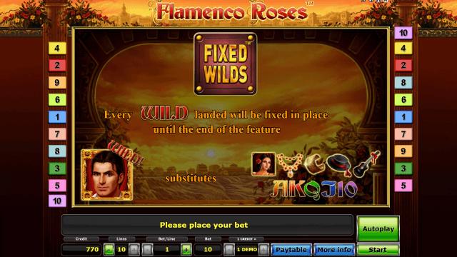 Игровой интерфейс Flamenco Roses 7