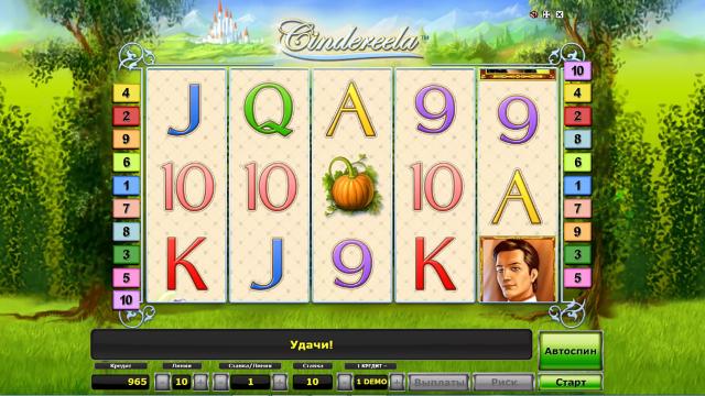 Бонусная игра Cindereela 9