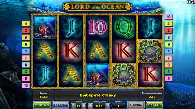 Бонусная игра Lord Of The Ocean 10