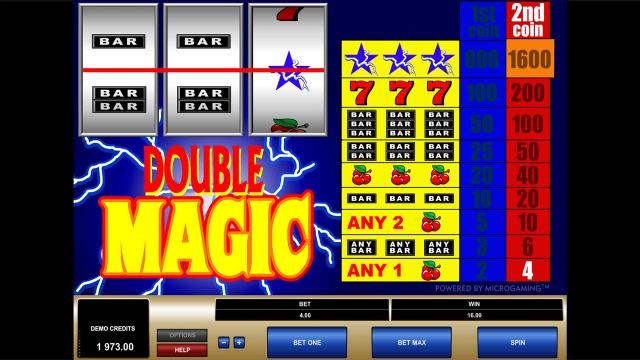 Игровой интерфейс Double Magic 9