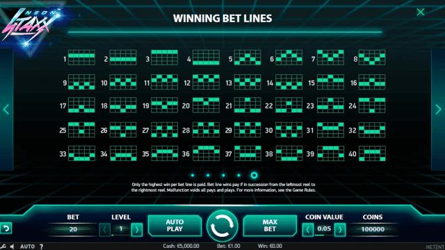 Игровой интерфейс Neon Staxx 5