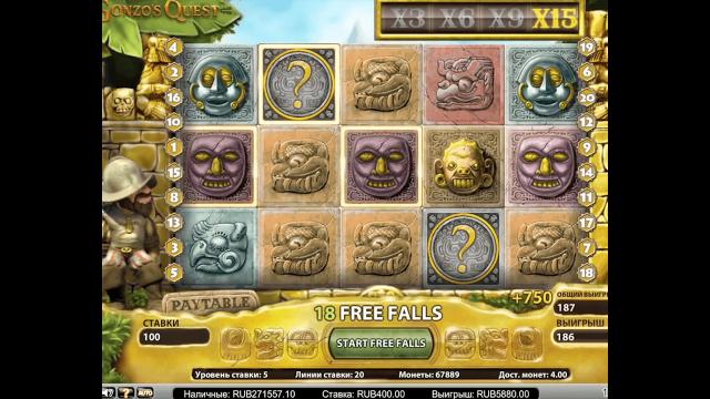 Игровой интерфейс Gonzo's Quest Extreme 5