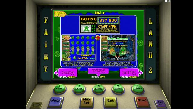Игровой интерфейс Fairy Land 2 3