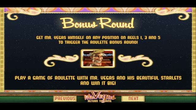 Игровой интерфейс Mr. Vegas 5