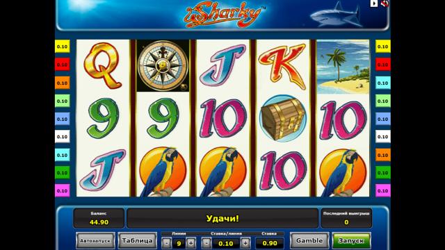 Бонусная игра Sharky 6