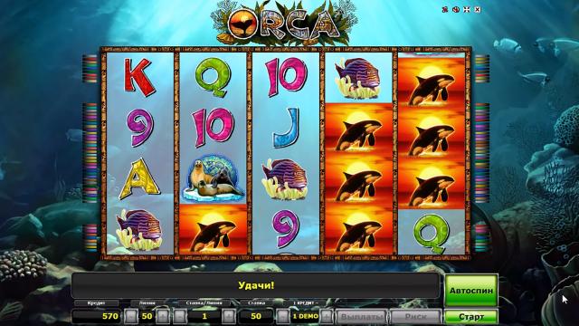Игровой интерфейс Orca 9