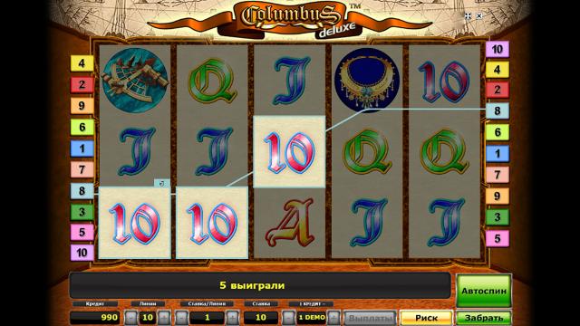 Игровой интерфейс Columbus Deluxe 2