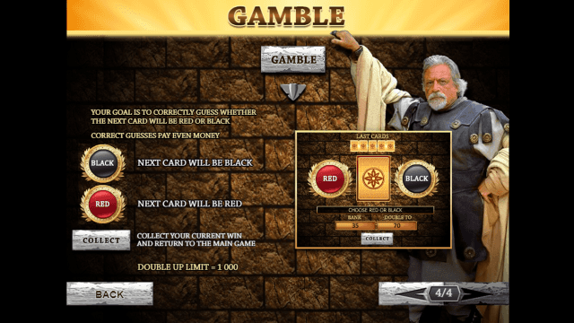 Игровой интерфейс Gladiator 9
