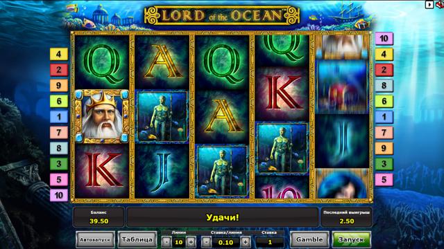 Характеристики слота Lord Of The Ocean 5