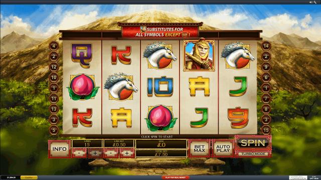 Игровой интерфейс Sun Wukong 3