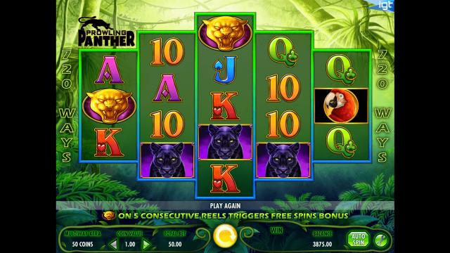 Игровой интерфейс Prowling Panther 3